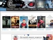 Cinemaximum.ru - фильмы онлайн (армянское кино)