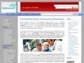 ExternalIT - обслуживание компьютеров, ИТ аутсорсинг и компьютерная помощь, обслуживание компьютерных сетей, компьютеров организаций и фирм в СПб и Ленинградской области