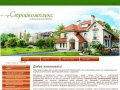 Проектирование и строительство зданий и сооружений Производство общестроительных работ г