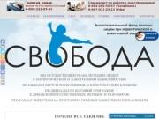 Помощь людям при наркотической и алкогольной зависимости. (Россия, Челябинская область, Челябинск)