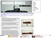 Модели подводных лодок в Северодвинске