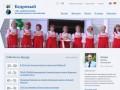 Официальный сайт Кедрового