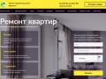 Ремонт квартир и помещений любых назначений (Россия, Иркутская область, Иркутск)