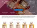Roja Parfums духи, купить официальный парфюм Roja Dove в Москве — описание, цена, акции