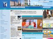 "Газета ""Волжская правда"" (г. Волжск)"
