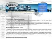 Энергоаудит в Шахтах. Проектирование электроснабжения - Новости энергетики