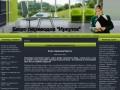 Бюро переводов Иркутск. Переводы на английский и иностранные языки