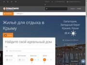 Отдых в Крыму 2018 - Отдых в Евпатории 2018 КрымТуристический