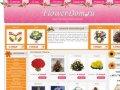 Доставка и заказ цветов и букетов по Москве бесплатно, от интернет магазина flowerdom.ru