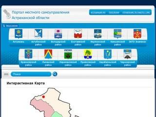 Mo.astrobl.ru