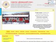 Государственное бюджетное учреждение Ямало