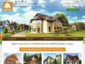 Ландшафтный дизайн. Компания Матим (Россия, Нижегородская область, Нижний Новгород)