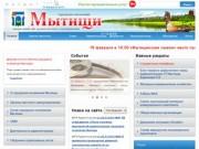 Mytischi-city.ru