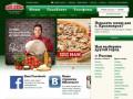 заказ и доставка пиццы в Красноярске (Россия, Красноярский край, Красноярск)