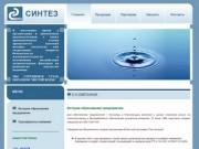 ООО Синтез, Кострома | Производство химических коагулянтов, сульфат алюминия гранулированный