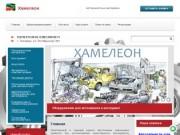 Продажа инструментов и материалов для авторемонта в магазине Хамелеон,  г. Тихорецк