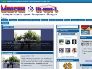 Миасин — интернет-газета армян Беларуси - Армения. Армянский сайт