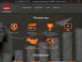 Рунект.рф — Создание сайтов. Сайты в Брянске от IT-компании RUNECT