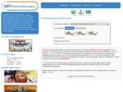 WebMoney Новочебоксарск :: ввод и вывод средств платежной системы WebMoney