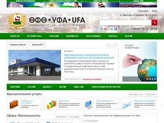 Ufacity.info