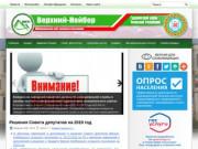Верхний-Нойбер | Администрация Гудермесского района ЧР