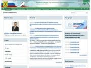 Администрация Карталинского муниципального района