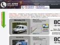 «ТРАНС-КИЕВ» Грузоперевозки киев, мебельные перевозки, автоперевозки строительных материалов