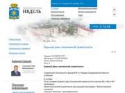 Admivdel.ru