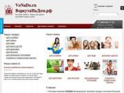Интернет-магазин товаров для дома в г. Воркута