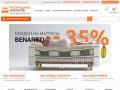 Распродажа матрасов - интернет магазин в Москве