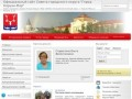 Официальный сайт Совета городского округа «Город Нарьян-Мар»