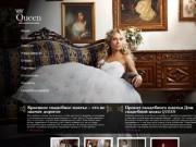 Мы приглашаем вас в наш свадебный салон, и, возможно, вам больше не придется ездить по всему городу в поисках платья своей мечты.  Свадебные платья от 10 000. (Россия, Новосибирская область, Новосибирск)