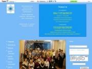 МДОУ «Центр развития ребёнка - Детский сад №8 «Снежинка» (Муниципальное дошкольное образовательное учреждение Новодвинска)