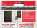 Входные двери от производителя в Москве. Быстрая доставка. (Россия, Нижегородская область, Нижний Новгород)