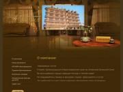 «Амалия» — гостиница в Адлере