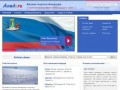 Anadr.ru — Фирмы Анадыри, бизнес-портал города Анадырь (Чукотский автономный округ, Россия)