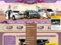 Компания «ПрайдЛимо» представляет лимузины престижных марок: брутальные Hummer H2 Mega, элитные Infinity QX 56, люксовые лимузины Chrysler 300C , классические лимузины Lincoln Town Car  и прочие лимузины. (Россия, Московская область, Москва)