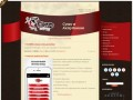 Сайт суши бар Токио в г. Ахтубинске. Он-лайн заказ суши. (Россия, Астраханская область, Ахтубинск)