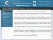 Rm-electric.ru услуги электрика в г. Королёв, Мытищи, Пушкино, Щёлково