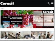 Компания Henkel Bautechnik поставляет химическую продукцию, такую как «Чистящие и моющие средства», «Косметика и средства личной гигиены», «Клеи и технологии» под брендом Ceresit. (Россия, Московская область, Москва)