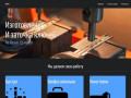 Изготовление и заточка ключей (Россия, Курская область, Курск)