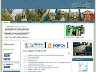 Gorod.lutacom.net