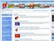 Официальный сайт Кандалакши