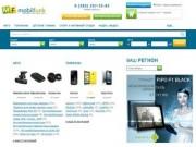 54.mobilfunk.ru - Мы предлагаем более чем 15000 товаров: от мобильных телефонов до детских колясок; от регистраторов до арбалетов; от мультиварок до раций; от фотоаппаратов до фейерверков и многое другое.