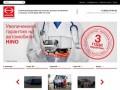 Эксклюзивный дистрибьютор японских грузовых автомобилей и запасных частей марки HINO в России (Россия, Московская область, Москва)
