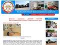 Dosaaf-krasn.ru — МО ДОСААФ России Ставропольского края Красногвардейского района
