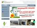 Автономное инженерное обеспечение объектов промышленности и коммунального хозяйства (Россия, Приморский край, Владивосток)