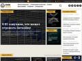CoinDuck – новостной портал в мир криптовалют, блокчейна и цифровых денег. Мы хотим сделать этот новый мир понятным каждому читателю, вне зависимости от вашего уровня знаний. (Россия, Московская область, Москва)
