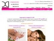 Скидки на красоту купоны на скидку в салонах красоты бразильское выпрямление  brazilian blowout Bed