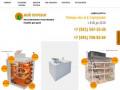 Изготовление металлических и пластиковых погребов. Завод
